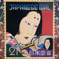 矢野顕子 / 日本少女