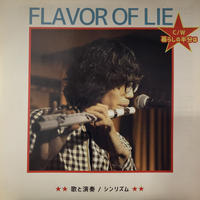 """シンリズム / Flavor of lie (7"""")"""