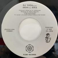 "DJ Yasa Feat. 田我流 – Anohi (7"")"