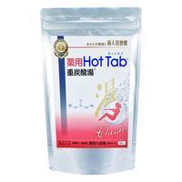 薬用ホットタブ重炭酸湯Classic90錠 (単品)