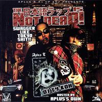 DJ TY-KOH / A+ 日本語ラップ IS NOT DEAD!!