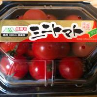 ミニトマト 約130g   パック入り 味濃いめ! トマト苦手なお子様にもお勧め 八ヶ岳(長野県)産