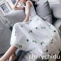 セットアップ リボン クロップドトップス 刺繍 マキシスカート