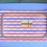 【純正パーツ】SR311フェアレディ U20 オイルパンパッキン