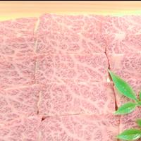 【500g】熊野牛 焼肉用ロース肉