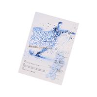 2020東北社会人サッカーリーグプログラム