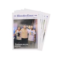 サポクラ会員限定マガジン Blancdieu Timesバックナンバーセット(vol.1-6)