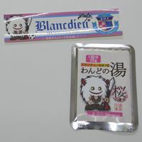【地域CL2020寄付商品】選手サイン入りステッカー+わんどの湯(入浴剤)