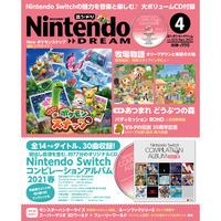 【バックナンバー】Nintendo DREAM  2021年4月号
