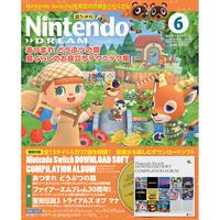 【バックナンバー】Nintendo DREAM 2020年6月号