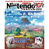 【バックナンバー】Nintendo DREAM 2019年8月号