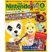 【バックナンバー】Nintendo DREAM 2021年6月号