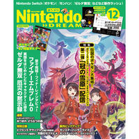 Nintendo DREAM       1年間購読