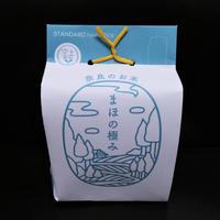 まほの極み ヒノヒカリ(精米) 450g