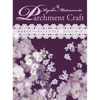 504067-03 Parchment Craft