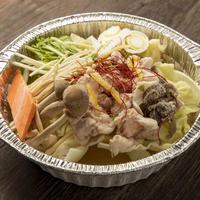 【CAS食品】ホルモン鍋(麺付き)