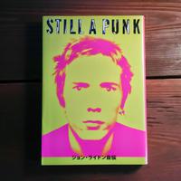 古書:『STILL A PUNK―ジョン・ライドン自伝』 著:ジョン・ライドン