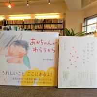 新刊:『プレゼントにおすすめ おーなり由子さん 2冊セット』