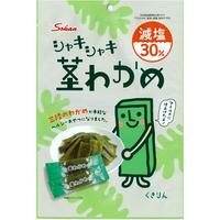 100g減塩茎わかめ うす塩味×3個パック