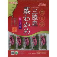 76g三陸産茎わかめ 梅しそ味×3個パック
