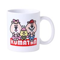 KUMATANマグカップ【KMT-139】