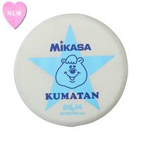 MIKASA&KUMATANドッヂビー270【KMT-441BU】