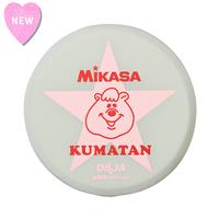 MIKASA&KUMATANドッヂビー250【KMT-442PK】