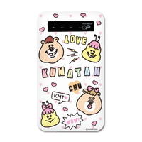 LOVE KUMATAN 【モバイルバッテリー】