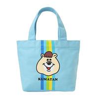 クマタン  レインボーランチトートバッグ【KMT-361BU】