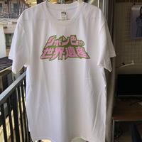 リボン色の世界遺産ロゴTシャツ(メロンmeets抹茶色)
