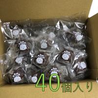 【冷凍商品】鬼嫁まんじゅう ご家庭用 40個入り【送料込み】