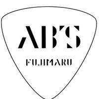 AB'S-7 オリジナルピック  芳野藤丸モデル 白