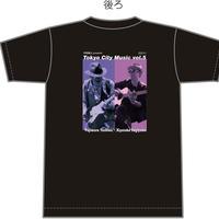 芳野藤丸 presents Tokyo City Music ノベルティ Tシャツ