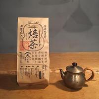 今川玉香園茶舗自家火入レ焙茶