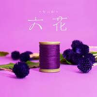 六花ロウ引きポリエステル糸(9本撚) 0.4mm