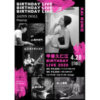 BD Live Ticket @STAIN DOLL六本木[手ぬぐいお持ちの方]