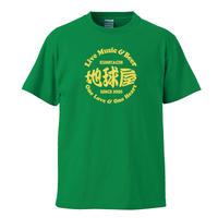 国立地球屋17周年Tシャツ Save The Earth! グリーン色