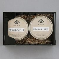 【ネット限定】ギフトセットB3/味噌2種類