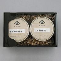 【ネット限定】ギフトセットB2/味噌2種類