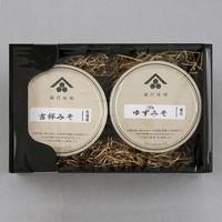【ネット限定】ギフトセットA2/味噌1種類 おかず味噌1種類