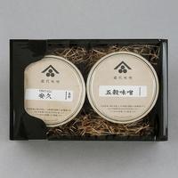 【ネット限定】ギフトセット/味噌2種類