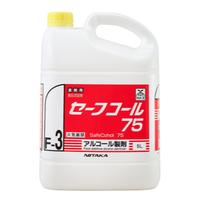 【セーフコール75】ソフトボトル(5L)