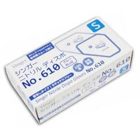 ★商品変更値下げ★【ニトリル手袋】食品用ブルー 中厚(小箱100枚)