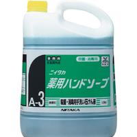 【薬用ハンドソープ/ソフトボトル】5kg*限定ディスペンサー付
