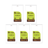【消臭ポリ袋/ニオワイナ 20L】520☓600:10枚入×5袋 限定割引品