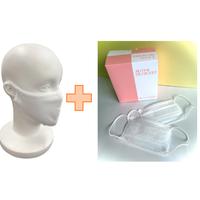 【マスクセット商品】コットン(2枚)+プチソフト(200枚)