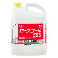 【セーフコール58S】ソフトボトル (5L)