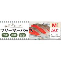 ※業務用※🉐@7.92【保存用袋フリーザーバッグ M (50枚)】180×200