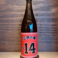 三井の寿 +14 大辛口 純米吟醸720ml