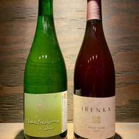 イレンカ赤・コンドウ微発泡白 ワイン2本セット